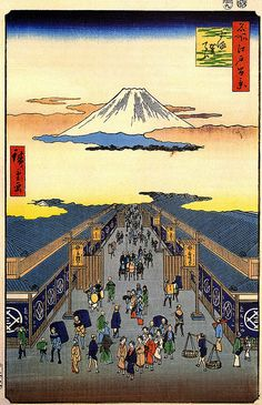 Utagawa Hiroshige (Japanese: 歌川 広重), also Andō Hiroshige (Japanese: 安藤 広重; 1797 – 12 October was a Japanese ukiyo-e artist - 100 views of Edo Japanese Art, Fine Art, Impressionist Artists, Japanese Woodcut, Utagawa Hiroshige, Art, Ukiyoe, Woodcut