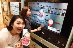 Cute vending machine sundry goods and delicious soft serve ice cream. Lemson's by BEAMS @ TOKYO Solamachi #softserve #beams #japan #travel #fun #cool #love #solamachi #japankuru #100tokyo #vendingmachine #tokyo #cooljapan #instajapan #instagood #instagram #picoftheday #f4f #likeforlike #followmeplease