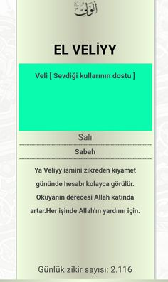 Islam, Poems, Religion, Projects, Poetry, A Poem, Religious Education, Verses, Poem