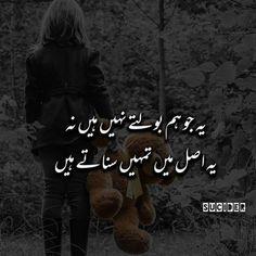 Deep Words, True Words, Urdu Quotes, Poetry Quotes, Urdu Poetry Ghalib, Poetry Pic, Iqbal Poetry, Futuristic Motorcycle, Urdu Love Words