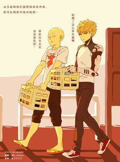 [One Punch Man] Saitama & Genos washing clothes One Punch Man Anime, Anime One, Speed Of Sound Sonic, Genos X Saitama, One Punch Man Funny, Yurio X Otabek, Otaku, Saitama One Punch Man, Movie Characters