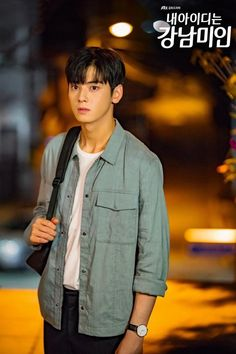 Korean K Pop, Korean Men, Korean Actors, Korean Drama, Dramas, Jong Hyuk, Kwak Dong Yeon, Cha Eun Woo, Cha Eunwoo Astro