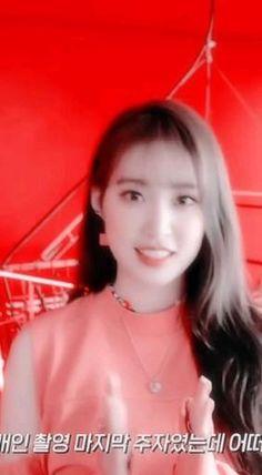 South Korean Girls, Korean Girl Groups, Two Girls, Kpop, Video Editing, K Idols, Mini Albums, Just In Case, Lisa