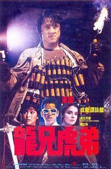 Armour of God - 1987 Jackie Chan movie
