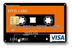 Японский банк Epos Card, пожалуй, является лидером по количеству крутых дизайнерских кредиток. Причем разработчиком дизайна может стать любой желающий — они регулярно объявляют конкурсы и затем действительно выпускают карты-победители. Винтажная карта с дизайном старой кассеты.  https://www.facebook.com/photo.php?fbid=587636851277344&set=a.186840078023692.36320.163943010313399&type=1&theater