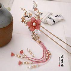 Kawaii Jewelry, Cute Jewelry, Hair Jewelry, Japanese Jewelry, Fashion Accessories, Hair Accessories, Hair Decorations, Fantasy Jewelry, Kawaii Fashion