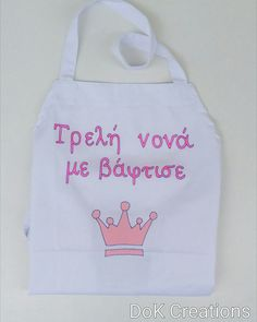 Baptism Candle, Princess Theme, Christening, Apron, Baby Boy, Reusable Tote Bags, Jewels, Gift Ideas, Sweet