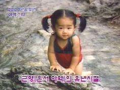 moon geun young - Google Search