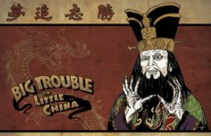 """"""" Big Trouble In Little China """" poster featuring Lo Pan"""