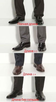 """Go for a """"no break"""" look in your pants. 21 Style Rules That'll Help Any Guy Look Taller Sharp Dressed Man, Well Dressed Men, Traje Slim, Style Masculin, Look Man, La Mode Masculine, Herren Outfit, Men Style Tips, Guy Style"""