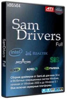 SamDrivers 14.12 - Collection of drivers for Windows (20/12/14)