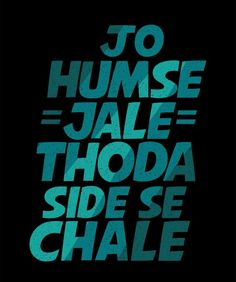 Whatsapp Status for Attitude Images images Collection Funky Quotes, Swag Quotes, Crazy Quotes, Boy Quotes, Badass Quotes, True Quotes, Quotes For Dp, Funny Quotes In Hindi, Attitude Quotes For Boys