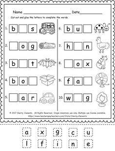 FREEBIE - Likes FREEBIE - Writing Numbers - Complete the Word (cut and paste) Beginning, Middle, and Ending Sounds - Trace and Write CVC Words - kindergarten - first grade First Grade Freebies, First Grade Worksheets, Free Kindergarten Worksheets, Kindergarten Learning, Writing Worksheets, Teaching Reading, Kindergarten Word Work, Kindergarten Colors, Math Literacy