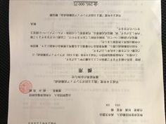 激動の年、今年を振り返る | 不登校相談東京都NPO法人高卒支援会 公式HP