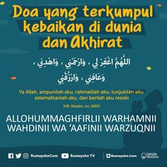 Doa Islam, Allah Islam, Islamic Teachings, Islamic Dua, Islamic Inspirational Quotes, Islamic Quotes, Moslem, Pray Quotes, Islam Facts