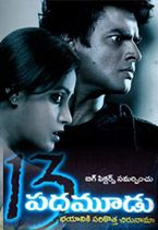 5ba041be0c 13 padamoodu is a telugu film directed by Vikram Kumar.Watch 13 Padamoodu telugu  movie