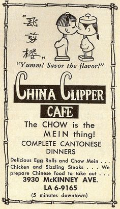27 best chinese takeout menus images on pinterest chinese food