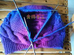 "Knitting warm hat-rim for the winter. - December 6, 2014 - Master classes on needlework - Information portal ""Magic Creativity"""