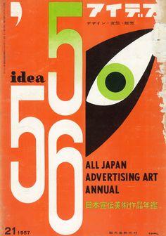 Idea No. 021, 1957. Cover by Hiroshi Ohchi.
