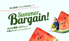 【楽天市場】アイテム > イベント > 【7/1】最大90%OFF!?SUMMER BARGAIN 2016:イーザッカマニアストアーズ Web Banner, Food Banner, Event Banner, Sale Banner, Food Graphic Design, Web Design, Blog Design, Graphic Design Typography, Ecommerce