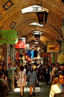 Bazar in Iran Iran Pictures, Pahlavi Dynasty, Teheran, European Languages, Persian Motifs, Central Asia, Ancient Greek, Revolution, History