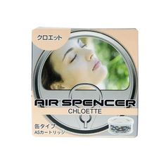 Air Spencer Chloette Air Freshener, Laughing