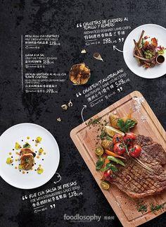 Restaurant Menu Card, Restaurant Kitchen Design, Cafe Menu Design, Food Menu Design, Restaurant Recipes, Food Background Wallpapers, Food Backgrounds, Menue Design, Food Promotion