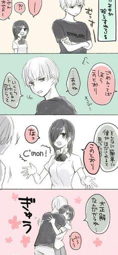 Awwww...Touka getting Kaneki to come out of his emo corner ^^  TouKen
