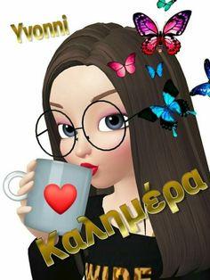 Disney Characters, Fictional Characters, Disney Princess, Art, Art Background, Kunst, Fantasy Characters, Disney Princesses, Art Education