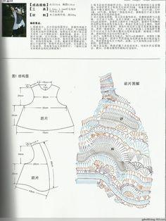 Freeform crocet pattern
