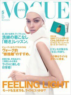 Vogue Japon Mai 2013