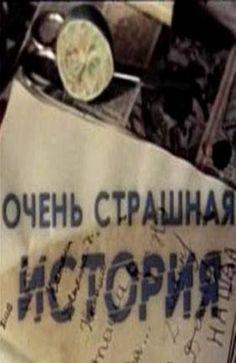 Фолкнер похитители читать онлайн