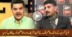 Exclusive Video Of Asim Malik Reveals Sharif's Family In Mubashir Luqman Khara Such