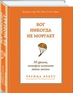 10 книг по саморазвитию, которые нужно прочитать до 30 лет - Отношения - Леди Mail.Ru
