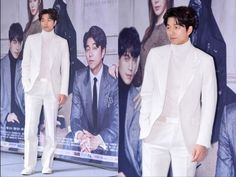 On the contrary, an all-white get-up is thumbs up for Gong Yoo.