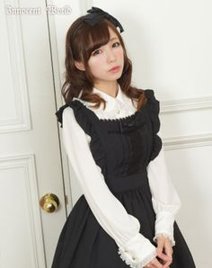 Innocent World Apron Style JSK (coord)