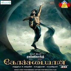 Kochadaiiyaan SongsPK = Kochadaiiyaan Movie Mp3 Download Songs.PK    Songs.Pk >> Bollywood Mp3   Telugu   Tamil   Songs.pk MP3 Download Free online