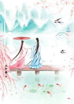 〔 古风情侣 〕作者' 龙轩静 ° Japanese Drawings, Japanese Artwork, Chinese Painting, Chinese Art, Fantasy Art Landscapes, Unicorn Art, Japan Art, Ancient Art, Illustrations