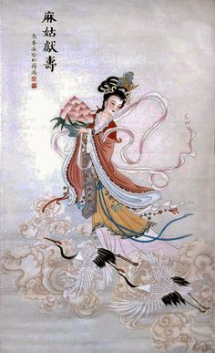 chinese goddess magu - Yahoo Image Search Results