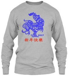 Happy New Year T Shirt 2017 Sport Grey T-Shirt Tay Dài Front