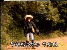 ▶ 箱根八里の半次郎(山盟海誓)_♪氷川きよし_20140607 by劉森泉 - YouTube