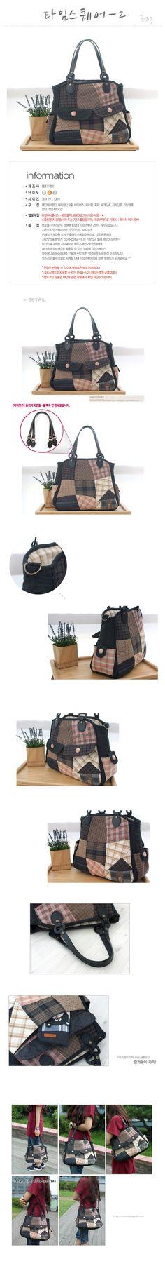 http://enjoyquilt.co.kr/goods/view.asp?p_code=Q00065827100&cate=717&menu=4