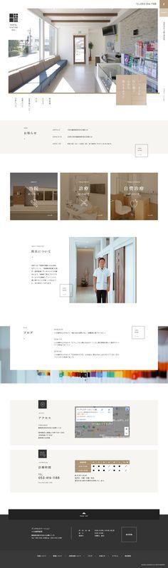 ヘッダーに収まらない縦長ロゴの置き方 Web Design, Graphic Design, User Interface Design, Floor Plans, Template, Layout, Website, Web Design Inspiration, Design Web