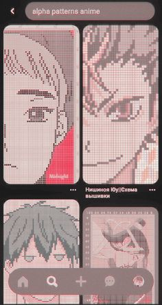 Love Quotes Wallpaper, Wallpaper Iphone Cute, Aesthetic Iphone Wallpaper, Ios Wallpapers, Animes Wallpapers, Casa Anime, You Are Cute, Aesthetic Template, Applis Photo