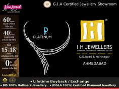Platinum Official Retailer  #PlatinumJewelry #Platinum #IHJEWELERS #AHMADABAD #GOLDORNAMENTS  http://www.ihjewellers.com