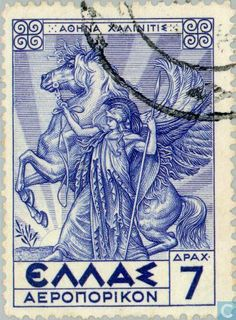 Stamps - Greece - Greek myths and legends 1935