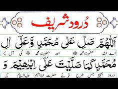 Iqbal Poetry, Ayatul Kursi, Marriage Problems, Windows 10, Quran, Tik Tok, Allah, Youtube, The Creator