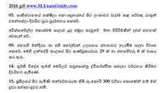 General knowledge in sinhala Past Exam Papers, Past Exams, Locs, Bk Shivani Quotes, Exam Guide, Entrance Exam, Sri Lanka, Knowledge, Goddess Braids