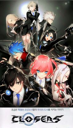 closers / closers online / 클로저스 / クローザーズ