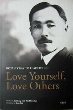 A story about Dosan Ahn Chang-Ho, spiritual leader of Korea.